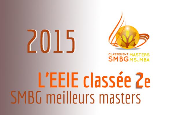 L'EEIE 2e au SMBG 2015